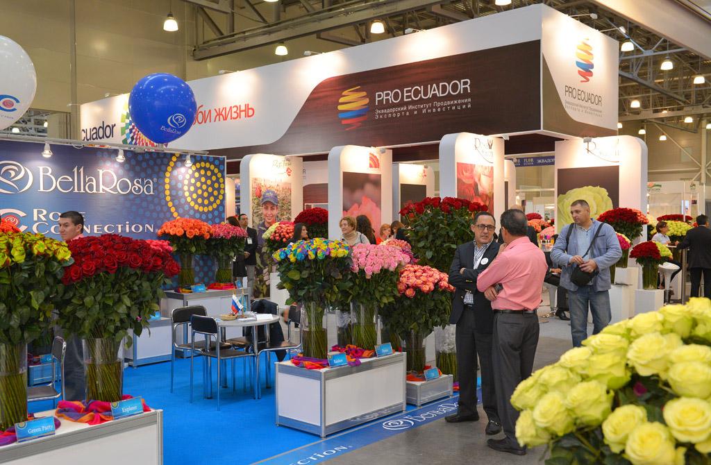 Цветы экспо 2017 даты проведения