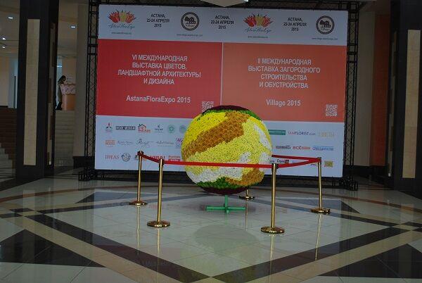 Astanaflorexpo 2015 For The Green Business Of Kazakhstan